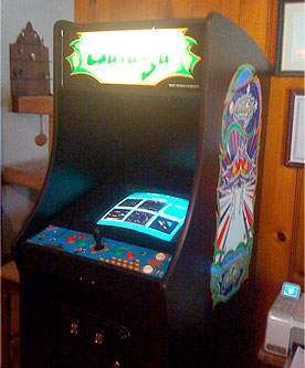 New multicade front view.